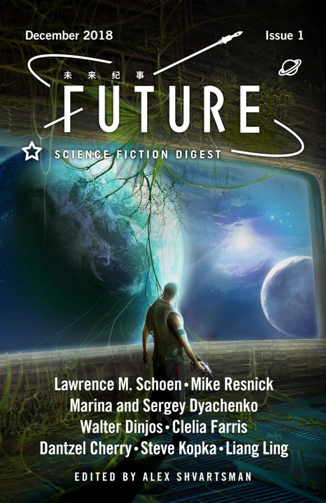 Future SF #1